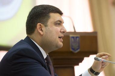 """Гройсман жестко ответил тем, кто критикует повышение """"минималки"""" до 3,2 тысяч грн"""