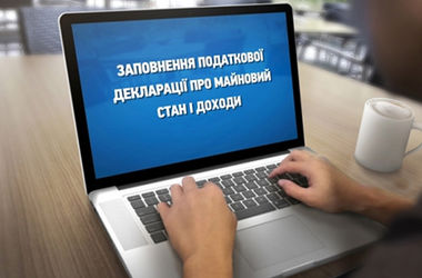 Декларации чиновников повергли Украину в шок: реакция общества и мнения экспертов