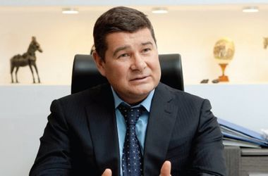 Беглый нардеп Онищенко пояснил, почему не заполнил е-декларацию