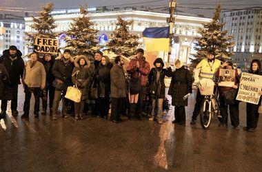В Москве прошла акция в поддержку Украины