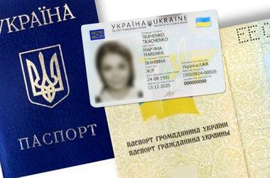 С сегодняшнего дня каждый украинец может оформить себе ID-карту