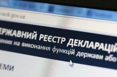 Эксперт рассказал о реакции общества на декларации чиновников