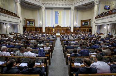 Депутаты отменили повышение своих зарплат
