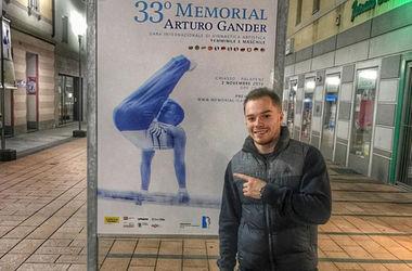 Украинский гимнаст Олег Верняев стал лицом турнира в Швейцарии