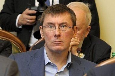 Чиновникам, не уплатившим налоги со своих миллионов, грозит суровое наказание – Луценко
