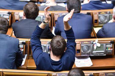 Береза прокомментировал отмену повышения зарплат депутатам