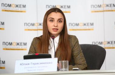 Благодаря Штабу Рината Ахметова 57 раненных детей из Донбасса смогли пройти реабилитацию