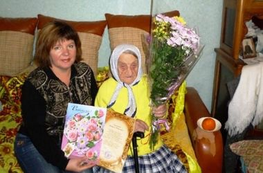 Одесситка отметила 100-летний юбилей