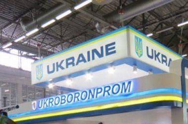 """Профильный комитет предложил Раде начать расследование по """"Укроборонпрому"""""""