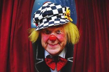 Олег Попов хотел быть похороненным в костюме клоуна