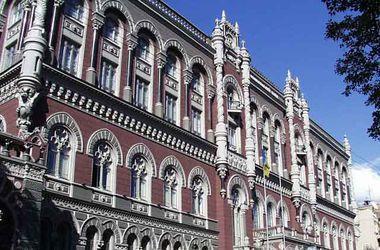Банковская система Украины демонстрирует свою надежность - Гройсман