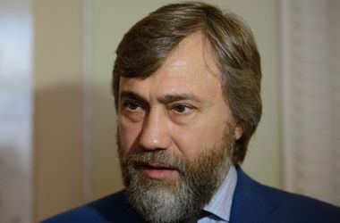 Луценко обнародовал копию представления в Раду на снятие неприкосновенности с Новинского
