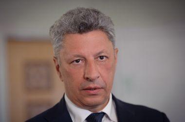 Бойко: Представление на Новинского – это попытка власти отвлечь внимание от провалов на всех фронтах