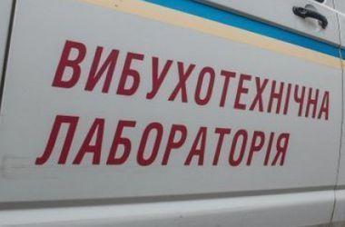 В Винницкой области почти 30 часов искали взрывчатку на ликеро-водочном заводе