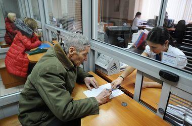 Пенсия 2014 год в казахстане повышение