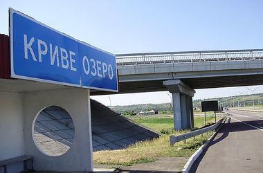 Врадиевка-2: полицейских из Кривого Озера выпустили под залог