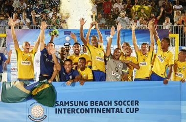 Бразилия выиграла Межконтинентальный кубок по пляжному футболу