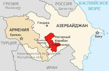 Нагорный Карабах сменит название