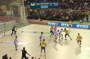 Сборная Украины сенсационно обыграла Исландию в гандбол