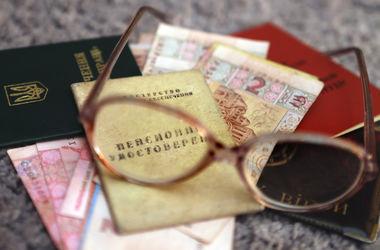 Льготное начисление пенсий в казахстане