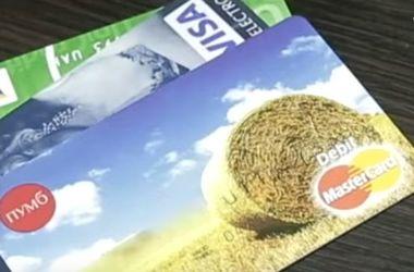 Как быстро и надежно переводить деньги между картами разных банков: советы банкира
