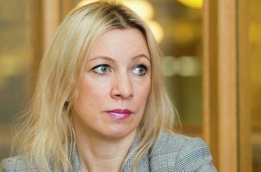 Захарова заявила об угрозах российским дипломатам в США накануне выборов
