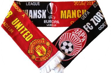 """Стартовала продажа билетов на матч Лиги Европы """"Заря"""" - """"Манчестер Юнайтед"""""""