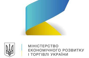 Германия выделит Украине 72 млн евро помощи