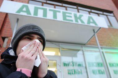 В Украину привезли вакцины от гриппа
