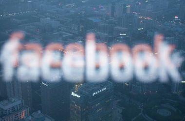 Facebook тестирует новый сервис для поиска работы