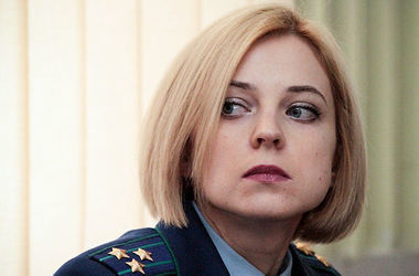 Поклонская надеется, что Трамп выполнит обещание признать Крым российским