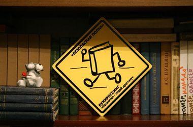 В Марганце запустили проект по обмену книгами