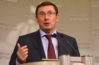 Уколов: Требование отставки Луценко - на руку Януковичу и его приспешникам