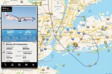 Flightradar24.