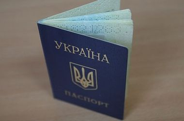 Цены на оформление паспортов изменились. Фото: Сегодня
