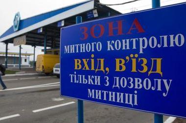 """Таможенники """"крышевали"""" незаконный ввоз  авто. Фото: autonews.autoua.net"""
