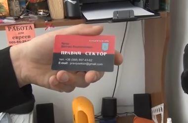 """""""Реальные идиоты"""": общество бурно отреагировало на новую провокацию ФСБ в Крыму"""