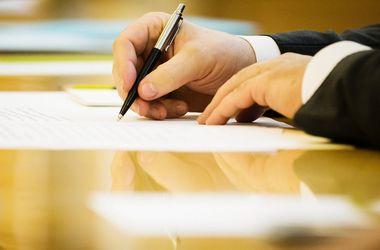 """Порошенко написал письмо руководству """"Ощадбанка"""" из-за комиссии на оплату коммуналки"""