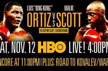Луис Ортис оказался на 3 килограмма легче Малика Скотта перед поединком за титул WBA