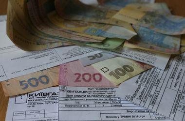 """Украинцы шокированы платежками за """"коммуналку"""": сколько придется заплатить и что делать"""
