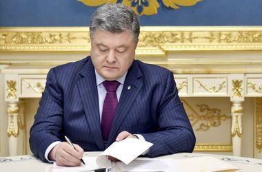 В Раде зарегистрирован неотложный законопроект Порошенко