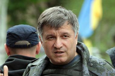 Аваков разрешил полиции жестко действовать против провокаторов