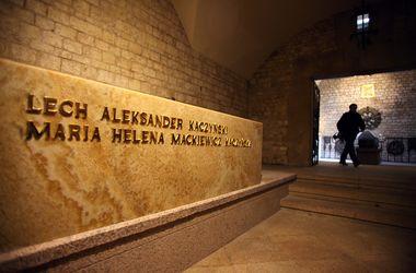 В Кракове состоялась эксгумация тела экс-президента Польши Леха Качиньского
