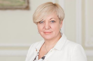 Гонтарева обратилась к украинцам из-за банков-банкротов