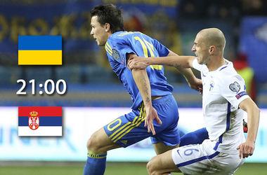 Онлайн матча Украина - Сербия - 2:0