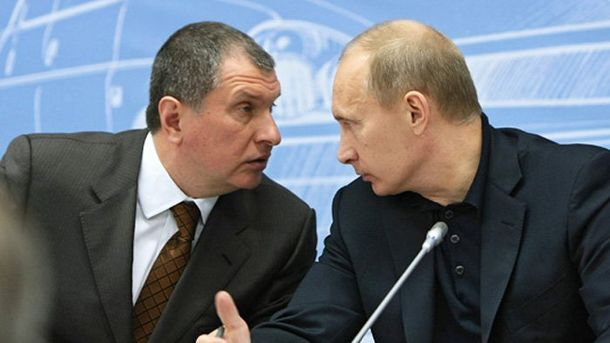 Image result for фото путин сечин черкесов
