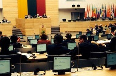 В Литве приняли резолюцию в пользу Украины