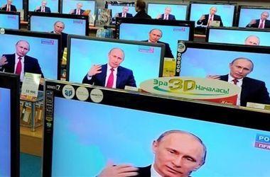 Новости тв губерния хабаровск смотреть онлайн
