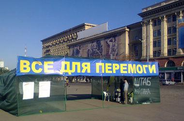 В центре Харькова минувшей ночью вспыхнул конфликт