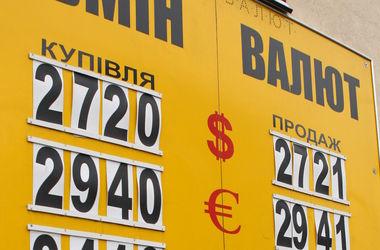 Эксперты обещают, что доллар остановится на курсе 27 гривен